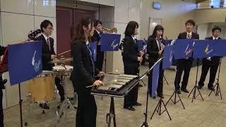 麻布大学吹奏楽部第37回定期演奏会映像 #01
