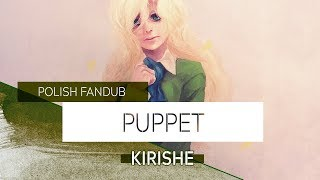 "【Kirishe】 Ib OST ""Puppet"" - Mary's Theme 『POLISH』"