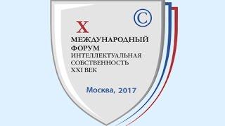 Круглый стол «Общественная правовая экспертиза и общественный мониторинг правоприменения»