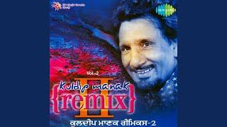 Download Lagu Akhan Jadon Ho Gayian Remix MP3