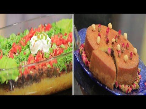 كسرولة البطاطس واللحم المكسيكي - كيكة السميد بحشوة التمر: زعفران وفانيلا حلقة كاملة