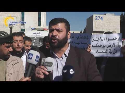 اعتصام امام الامم المتحد لأغلاق مخيم الزعتري 20 1 2013  - 17:21-2017 / 5 / 24