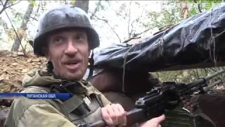 Украинские военные уничтожили зенитную установку боевиков