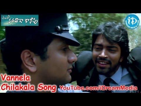Saradaga Kasepu Movie Songs - Vannela Chilakala Song - Allari Naresh - Madhurima - Srinivas