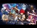 THE ALCHEMIST CODE - English Global Trailer