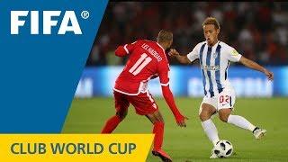 Pachuca v Wydad Casablanca - FIFA CLUB WORLD CUP UAE 2017 thumbnail