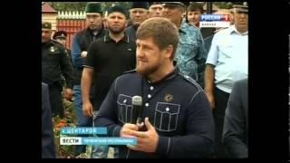 Рамзан Кадыров побывал на праздничной линейке в родной школе - 02.09.13г - Чечня