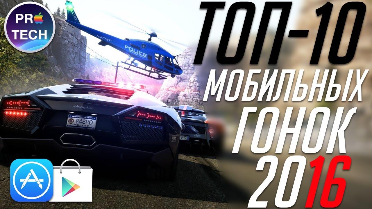 Топ 100 лучших игр для Android