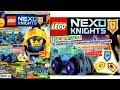 Нексо Найтс 2017 Журнал ЛЕГО Игрушка Каменная машина монстра из мультика Lego Nexo Knights 4 сезон