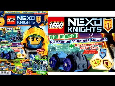 LEGO — Википедия