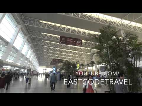 Wuhan Tianhe International Airport Domestic terminal
