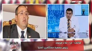 مصر ام الدنيا مع عطية ابو جازية| حول مبادرة البنك المركزي لتشغيل المصانع المتعثرة 16-5-2018