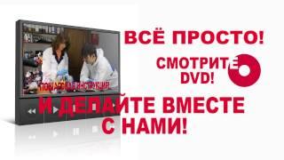 Ремонт салона, Видео обучение.
