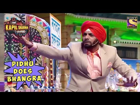 Pidhu Does Bhangra - The Kapil Sharma Show