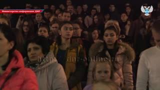 В Донецке прошел показ фильма «Землетрясение»