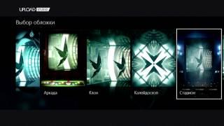 Запись видео на Xbox One(Поделитесь моментом славы с друзьями: приложение Game DVR на Xbox One захватит видео нужного момента из игры, котор..., 2015-02-05T07:48:30.000Z)