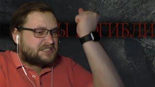 Я РАЗУЧИЛСЯ ИГРАТЬ ► Dark Souls 3: The Ringed City #4