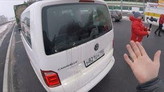 Сел на VW Caravelle после Multivan уже не богато, еще дорого