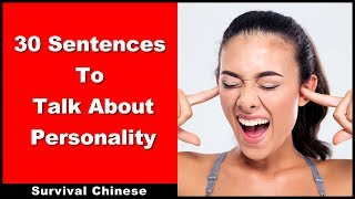 Survival Chinese - 30 Words to Describe Personalities With Sentence Examples - Beginner Chinese