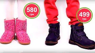 Olla - обувь для всей семьи(, 2015-11-18T09:16:08.000Z)