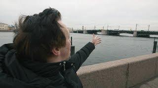 Palace Bridge. Saint Petersburg, Russia