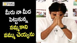 Pawan kalyan sensational speech at jana sena press meet - filmyfocus.com