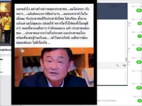 ดร.เพียงดินดร.เพียงดิน รักไทย 2015-02-22 วั�...