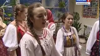"""Фильм Натальи Ковальчук """"Святки. Сибирский солнцеворот"""""""