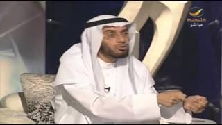 في الصميم - الحلقه 14 مع الدكتور محمد العوضي