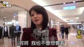 林葉亭暴雷「聽說很難看」不捧金城武《太平輪》--蘋果日報 20141211 thumbnail