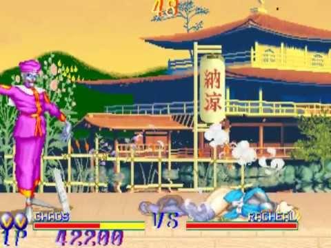 Martial Champion (arcade)
