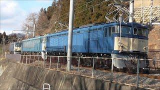 2020年1月21日 まさかのEF63 三重連!?   続報  189系電車と電気機関車EF63 11の修復と塗装の状況 碓氷峠鉄道文化むら