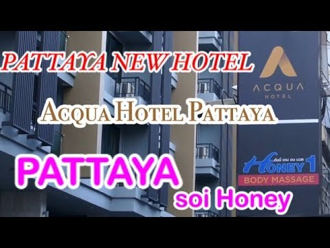 【Pattaya Hotel】 Acqua Hotel Pattaya アクアホテル パタヤ【soi Honey】 Exclusive Deluxe /  Superior  パタヤ ホテル