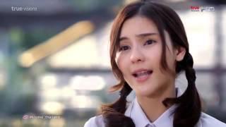 Озорной поцелуй (тайская версия) 4 эпизод, озвучка
