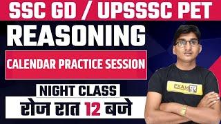 SSC GD UPSSSC PET 2021 | Reasoning Preparation | Calendar Part 6 || By M. D. Sharma Sir