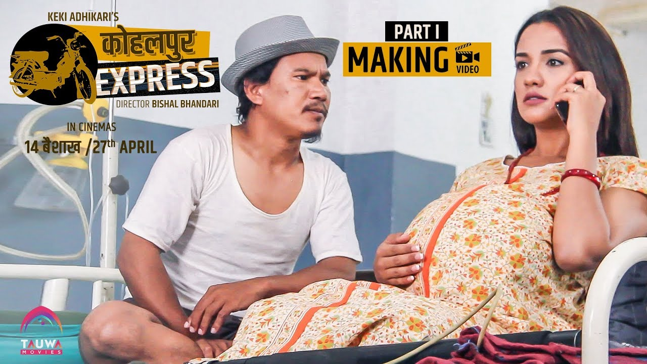 Image result for kohalpur express