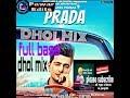 Prada remix song full bass●dj johal,pawar