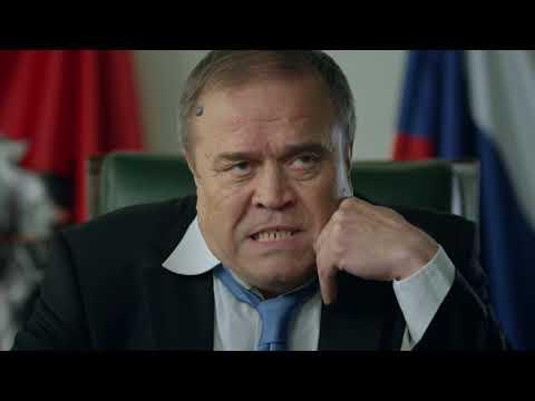 ЗУБ ПРЕЗИДЕНТА  | Комедия | Короткометражка