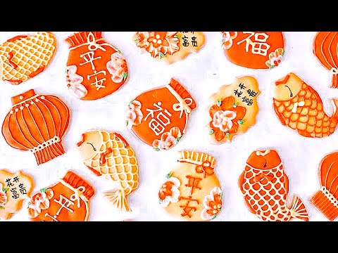 [Eng Sub] Chinese New Year Icing Cookies