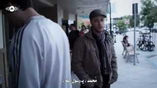 Maher Zain - The Chosen One -ترجمة عربية