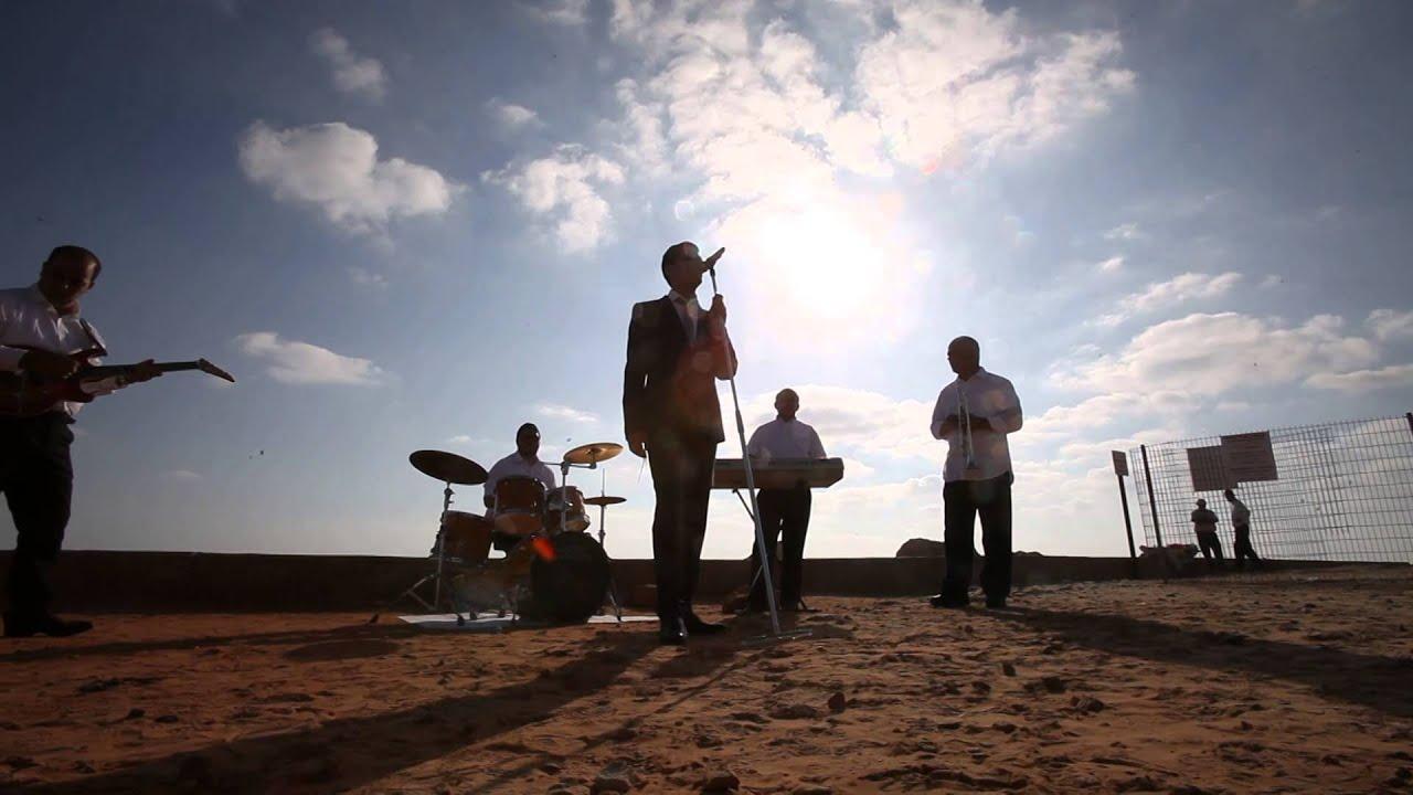Ani Maamin Musical Vidéo - David Simcha | דוד שמחה - אני מאמין