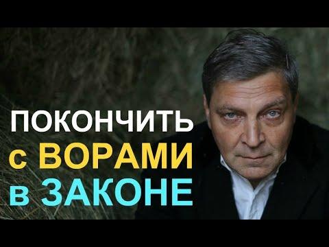 Невзоровские среды. Александр Невзоров. 10 04 2019