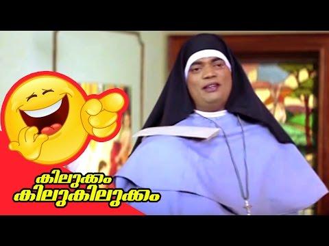Malayalam Movie | Kilukkam Kilukilukkam | Comedy Clip