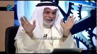 عبدالله النفيسي: بسبب عوامل مشتركة بينهما تطمح إسرائيل للتقرب من إيران وتحويلها من عدو إلى حليف