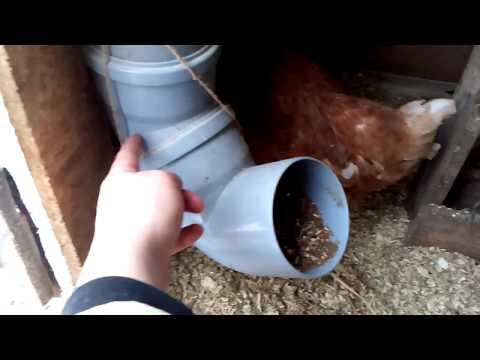 видео: Кормушка для кур из трубы своими руками.