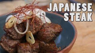 JAPANESE STEAK | RECIPE
