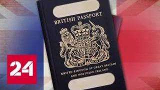 Мэй пытается отвлечь от Brexit делом Скрипаля - Россия 24