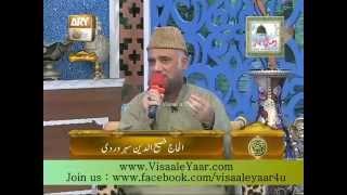 Farsi Naat( Tanam Farsuda Jan Para)Syed Fasihuddin Soharwardi.By Visaal