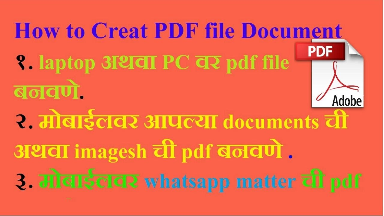 pdf files of marathi books