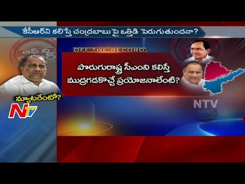 Why Mudragada Padmanabham Started Kapu Movement in AP? || Off The Record || NTV